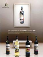 スペインの安旨デイリーワイン「ボデガスアル・スピーデ」ムゼオ
